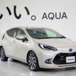 Ötödével lett takarékosabb a Toyota hibrid kompaktja – Toyota hírek